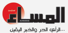 Almassae_logo