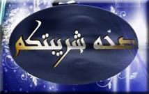 HannibalTV