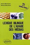 Lexique_arabe_medias
