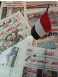 Presse_egyptienne